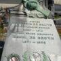 Tombe Maurice De Bruyn – cimetière de Saint-Gilles - Uccle - Image1
