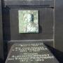 Tombe Famille Hoguet – cimetière de Saint-Gilles - Uccle - Image1