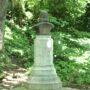 Buste de Pierre le Grand – Parc royal – Bruxelles - Image7