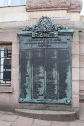 Plaques commémoratives 14-18 – Hôtel de Ville de Saint-Gilles