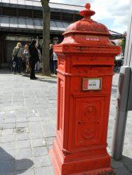 Borne postale – 't Zand – Brugge (Bruges)