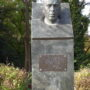 Buste du poète Armand Bernier - Forest - Image1