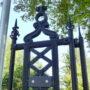 Portail de la maison du Jardinier - Château Le Paige - Herentals - Image3